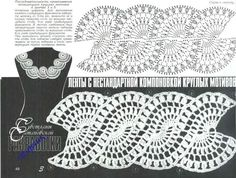 ленточное кружево крючком схемы и модели