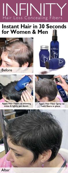 How to Apply Infinity Hair Fibers for Women with thin or thinning hair.  Instant appearance of  thicker, fuller hair.  InfinityHairBrand.com 855-Hair-Fiber (424-7342)