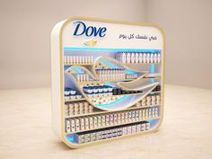 """Check out this @Behance project: """"Dove Wall - Mirror and shelves"""" https://www.behance.net/gallery/45618345/Dove-Wall-Mirror-and-shelves"""