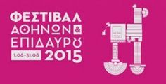 Do not miss the festivals in Athens, a great experience! More info at http://www.omilo.com/the-athens-festivals-june-till-september/