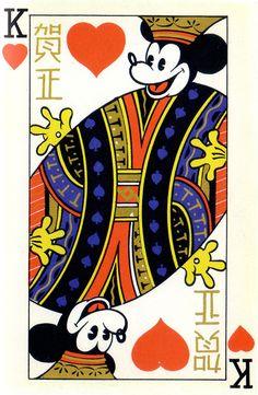 Mickey Japanese vintage postcard circa 1920s-40s
