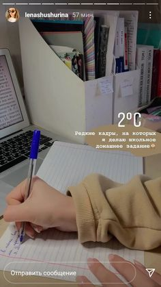 Student Studying, Student Life, School Organization Notes, Study Motivation Quotes, Study Photos, La Formation, University Life, School Study Tips, Study Space