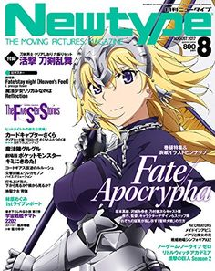 Newtype Aug 2017 issue- Fate/Apocrypha - To know the latest and recommended Anime, Newtype 2017 - DOMO ARIGATO JAPAN