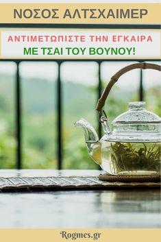 Αντιμετωπίστε Έγκαιρα Το Αλτσχάιμερ Πίνοντας Τσάι Του Βουνού Kai, Chicken