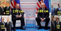 Геополітик на лабутенах: В соцмережах осміяли «розкладний» зріст Путіна