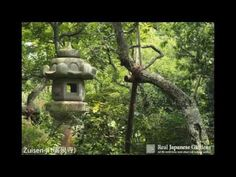Real Japanese Gardens - Beautiful Japanese garden pictures from Kyoto, Tokyo and Kamakura. Enjoy!