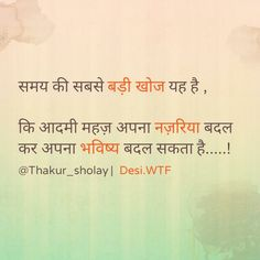 74 Best Hindi Images Quotes Manager Quotes Quotations