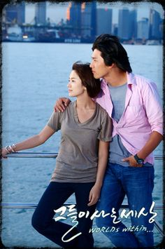 worlds within Hyun bin y song Hye kyo | My K-Drama ...