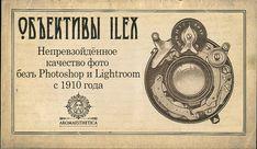 vintage photo poster