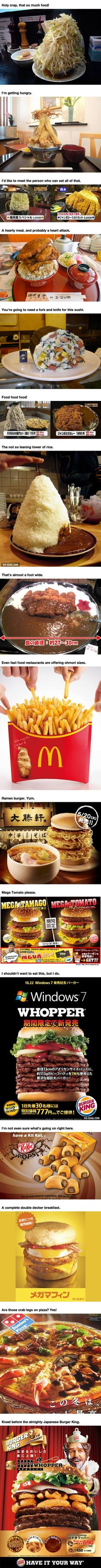 16 Huge Food You Have Never Seen Before