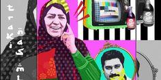 L'exposition « Mémoire de Tunisie en Pop Art » de passage à Tunis - JeuneAfrique.com