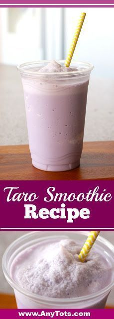 If you are looking for Taro Boba Recipe. Check out our Taro Smoothie Recipe. No need to figure how to Make Homemade Taro Smoothie, we've got it for you so you can save money going to boba shops.a (No Bake Party Mix) Taro Smoothie, Boba Smoothie, Tea Smoothies, Strawberry Smoothie, Healthy Smoothies, Making Smoothies, Green Smoothies, Healthy Drinks, Healthy Eating