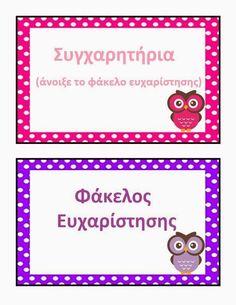 10711755_10205059249747615_45556373_n.jpg (741×960)