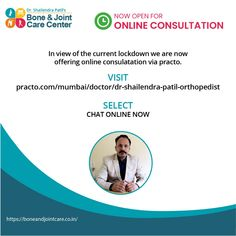Visit For Best Orthopedic Surgeon in Thane Dr Shailendra Patil - SC Classifieds Feeling Great, How Are You Feeling, Bone And Joint, Conditioner, Thankful, Search, City, Searching, Cities