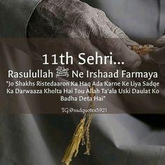 Eid Quotes, Allah Quotes, Islamic Phrases, Islamic Qoutes, Allah Islam, Islam Quran, Eid Prayer, Ramadan Wishes, Muslim Ramadan