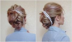 EASY PULL THROUGH WEDDING HAIRSTYLE | Awesome Hairstyles