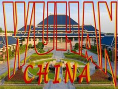 Wuhan is the capital of Hubei Province in the People's Republic of China. It is the largest city in Hubei and the most populous city in Central China, with a population of over 11 million Wuhan, Presentation, China, Park, Parks, Porcelain