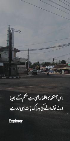 Love Poetry Urdu, Pakistani, Explore, Exploring