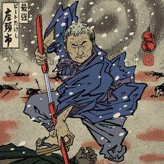 Zatoichi -- Blind Swordsman  by Yuko Shimizo