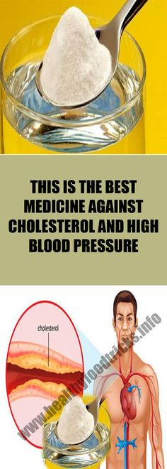 THIS IS THE BEST MEDICINE AGAINST CHOLESTEROL AND HIGH BLOOD PRESSURE – Healthy Food Tricks