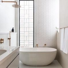 Are you and your bathroom the right candidates for a sleek minimalist setting? Contemporary bathroom, as well as a minimalist bathroom, is a perfect example of the interior perfection to optimize the space and maximize the appearance with a minimum