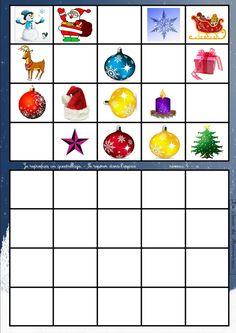 Theme Noel, Maths, Calendar, December, Animation, Portrait, Holiday Decor, Christmas, Math Games