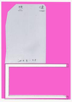 宮田裕美詠 Graphic Design Posters, Graphic Design Typography, Graphic Design Inspiration, Graphic Art, Japanese Poster Design, Illustrations And Posters, Artwork Prints, Book Design, Flyer Design