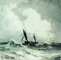 Морской пейзаж с парусником. 1870 - Боголюбов Алексей Петрович