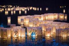 Beautiful japenese lanterns on the water.