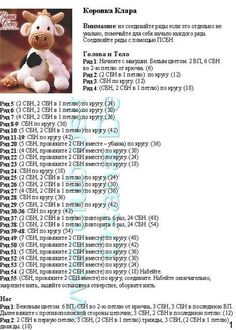 Те, что с копытами :)) | Записи в рубрике Те, что с копытами :)) | Кусочек счастья... : LiveInternet - Российский Сервис Онлайн-Дневников