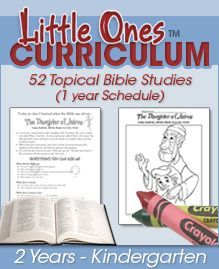Bible Curriculum - downloadable mini lessons and activity sheets |  Coloring Pages for each lesson and crossword puzzles too.