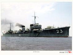 DD_yuzuki 睦月型駆逐艦十二番艦「夕月」
