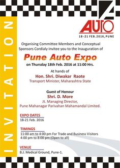 INVITATION: Get ready to ride the exciting Auto Expo Pune starts from today itself! 18 Feb to 21 Feb Rush out at B. Get the latest updates launching of Trucks and more on Mytrux    Organizing Committee, Medical College, Latest Updates, Pune, Trucks, Invitations, Truck, Save The Date Invitations, Shower Invitation