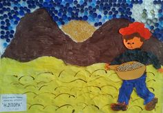 Seeding - a collage made by the whole class using fabric scraps, bottle caps, seeds, watercolors and crayons! Autumn Crafts, Spring Crafts, Preschool Education, Collage Making, Fabric Scraps, Disney Characters, Fictional Characters, Seeds, Fall Winter