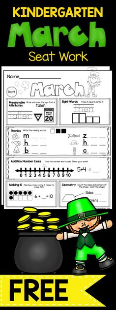 FREE WEEK of Kindergarten Seat Work for the month of March - St Patricks Day - St. Patrick's Day worksheets - math and language arts