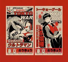 Graphic Design Posters, Graphic Design Illustration, Illustration Art, Japanese Tattoo Art, Japanese Art, Poster Anime, Japanese Poster Design, Iphone Wallpaper Sky, Crea Design