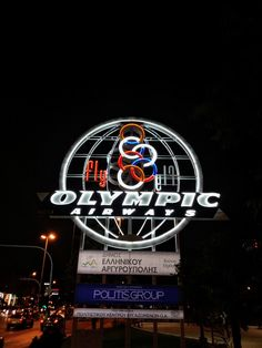 Olympic airways sign, renovated Olympic Airlines, Olympics, Greece, Sign, Poster, Greece Country, Signs, Board, Billboard