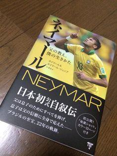 ネイマール 父の教え、僕の生き方 Neymar, Cover, Books, Libros, Book, Book Illustrations, Libri
