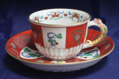 Herend chinoiserie