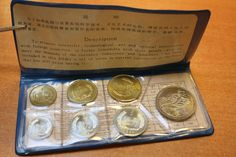 Catawiki online auction house: China - Annual set 1980