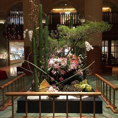 HOTEL OKURA, KYOTO
