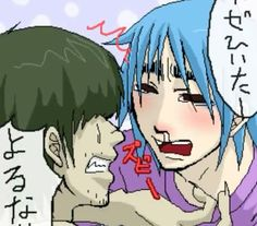 """Gorillaz *But why not!!!!!!????? I just want one kiss!!!!!! D""""X """" ~2d~2doc"""