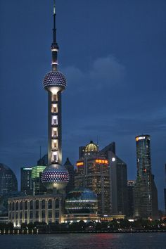 The dazzling lights of Shanghai's skyline!!