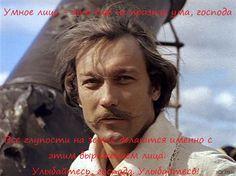 О.Янковский