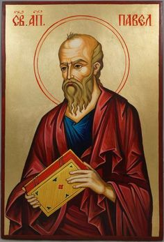 Saint Paul the Apostle Hand-Painted Byzantine Icon