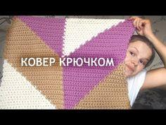 (17) Вязаный ковер крючком. Как связать, чтобы не потратить много пряжи. - YouTube Crochet Hats, Rugs, Youtube, Knitting Hats, Farmhouse Rugs, Youtubers, Floor Rugs, Rug, Youtube Movies