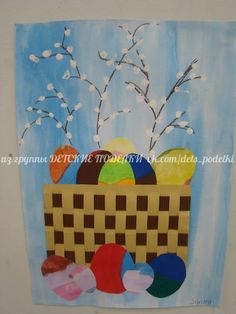 perhaps finger prints! Love the background too Easter Activities, Art Activities, Spring Activities, Easter Arts And Crafts, Diy And Crafts, Paper Crafts, Paper Weaving, Diy Ostern, Spring Art