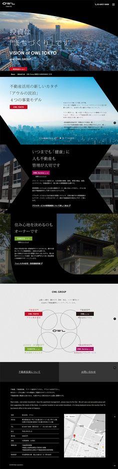 OWL TOKYO【不動産関連】のLPデザイン。WEBデザイナーさん必見!ランディングページのデザイン参考に(シンプル系)