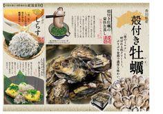 やっと・・・ の画像|株式会社 みたのクリエイト 沖縄で飲食店展開中! Food Graphic Design, Food Poster Design, Menu Design, Food Design, Japanese Modern, Breeze, Curry, Food And Drink, Layout