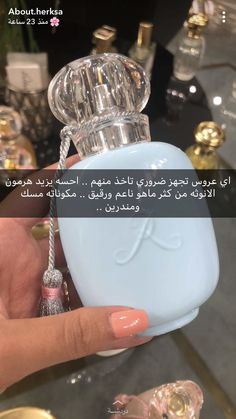 how to make perfume Maquillage Yeux Cut Crease, Lovely Perfume, Beauty Care Routine, Perfume Scents, Perfume Collection, Beauty Recipe, Diy Skin Care, Beauty Skin, Make Up